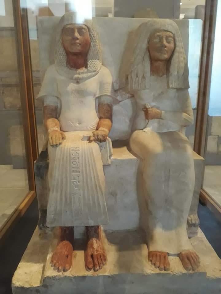 Egitto e Conservazione